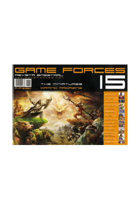 GAME FORCES 15
