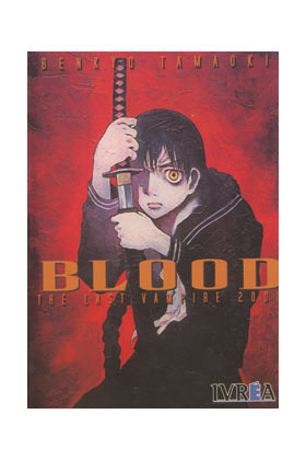 BLOOD THE LAST VAMPIRE ( COMIC ) (REIMPRESION)