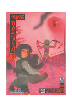 DAYDREAM 02 (COMIC)