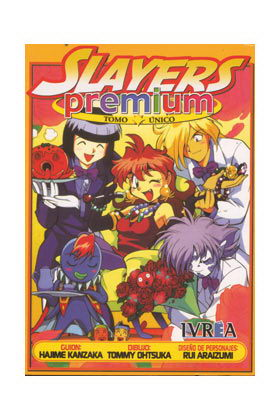 SLAYERS PREMIUM COMIC (COMIC)