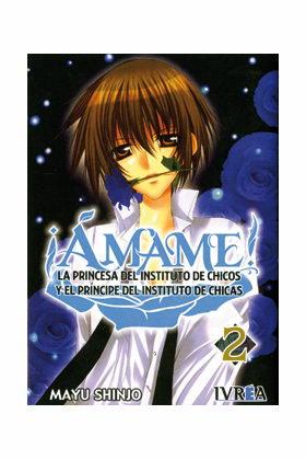 AMAME 02 (COMIC)