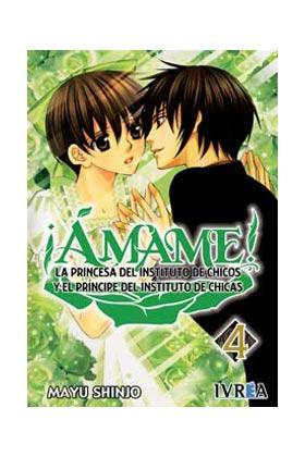 AMAME 04 (COMIC)