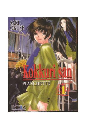 KOKKURISAN PLANCHETTE 01 (COMIC)