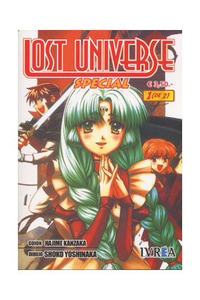 LOST UNIVERSE SPECIAL 01 (COMIC)