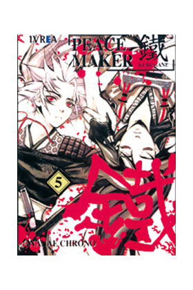PEACEMAKER KUROGANE 05 (COMIC)