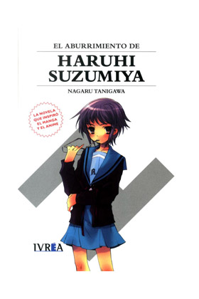 EL ABURRIMIENTO DE HARUHI SUZUMIYA (NOVELA)