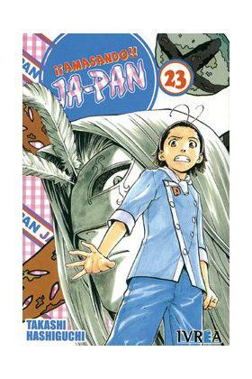 AMASANDO JA-PAN 23 (COMIC)