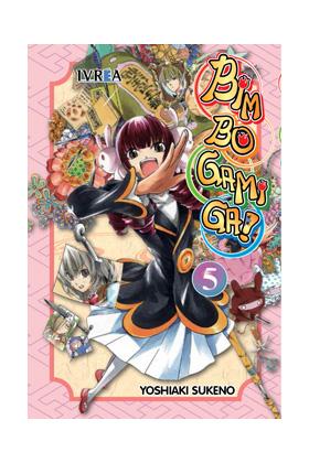 BIM BO GAMI GA 05 (COMIC)