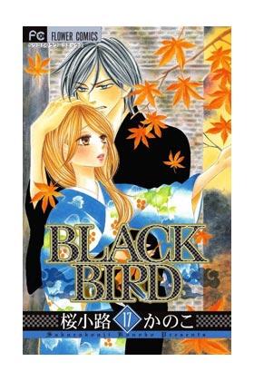 BLACK BIRD 17 (COMIC)