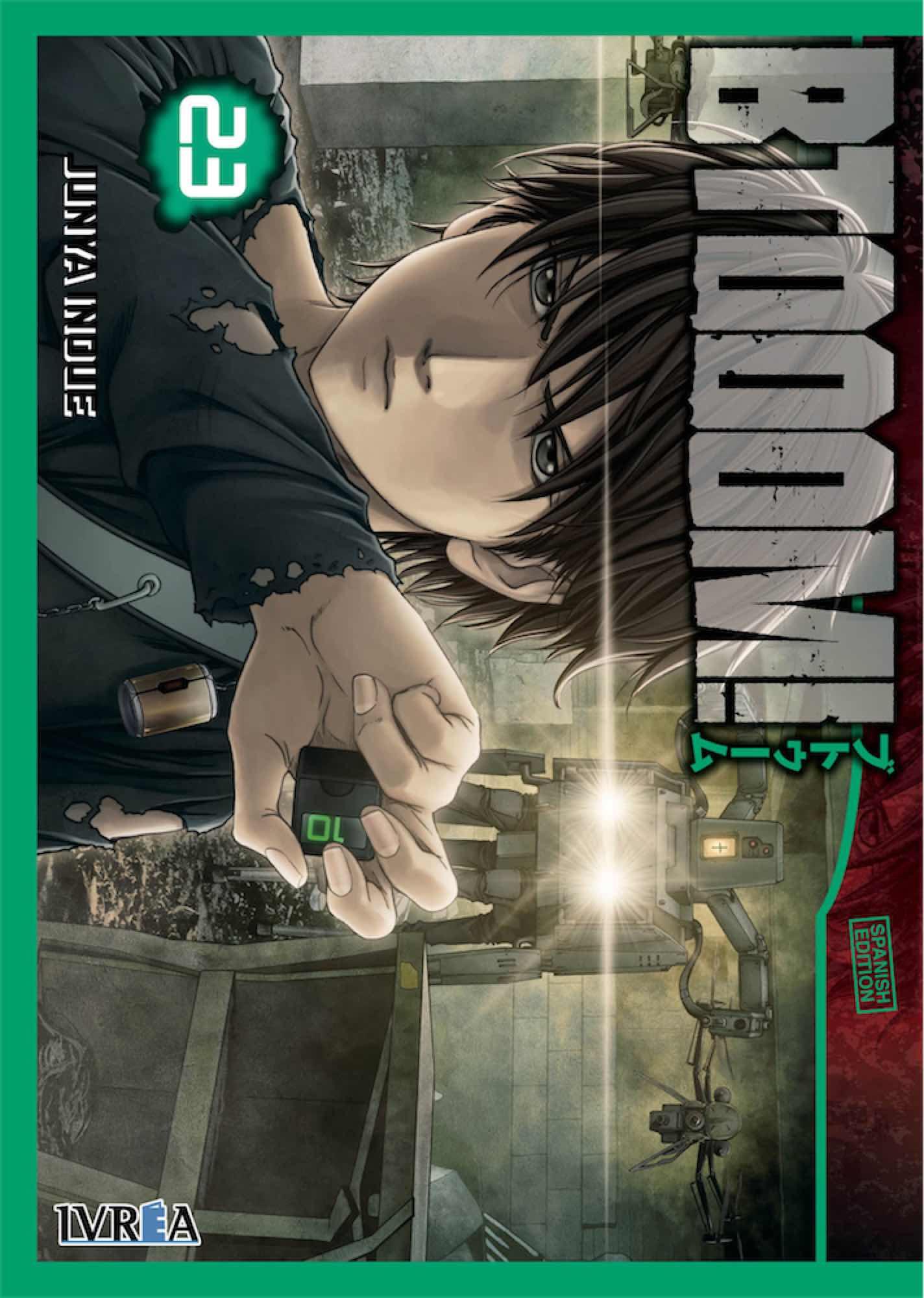 BTOOOM! 23 (COMIC)