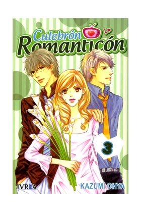 CULEBRON ROMANTICON 03 (COMIC)