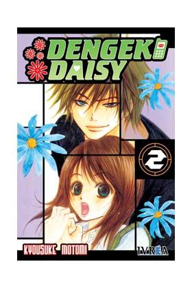 DENGEKI DAISY 02 (COMIC)