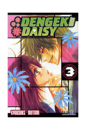 DENGEKI DAISY 03 (COMIC)