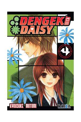 DENGEKI DAISY 04 (COMIC)