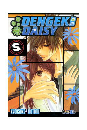 DENGEKI DAISY 05 (COMIC)