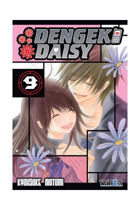 DENGEKI DAISY 09 (COMIC)