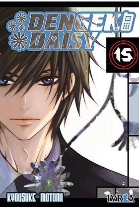 DENGEKI DAISY 15 (COMIC)