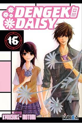 DENGEKI DAISY 16 (COMIC)