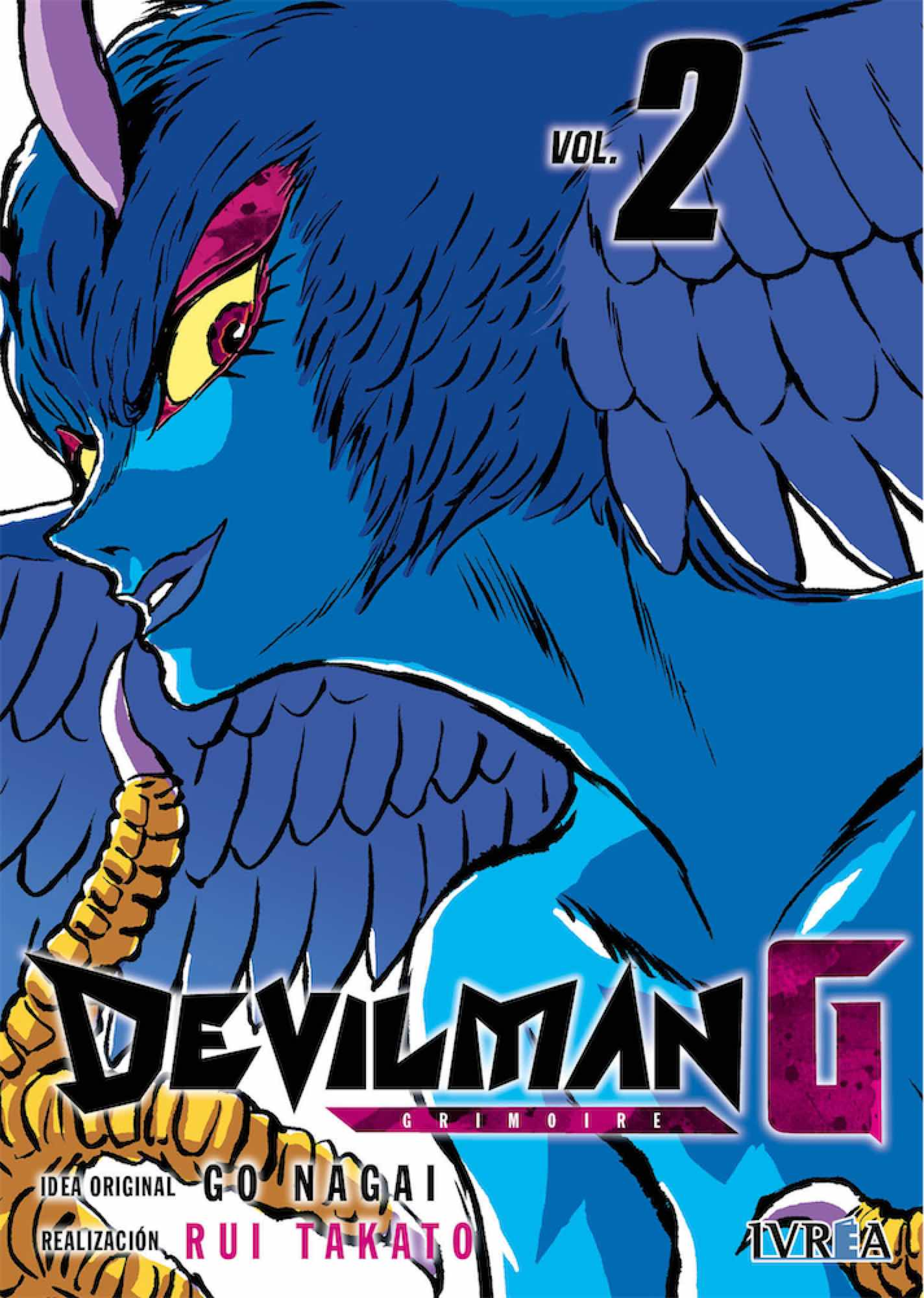DEVILMAN G 02