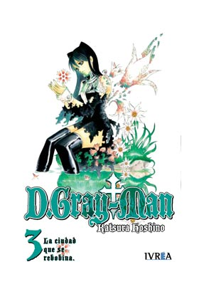 D.GRAY MAN 03 (COMIC)