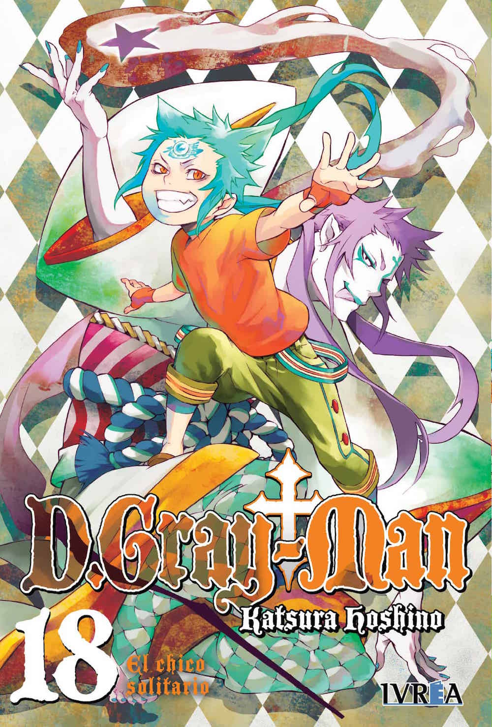 D.GRAY MAN 18 (COMIC)