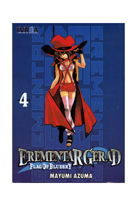 EREMENTAR GERAD FLAG OF BLUE SKY 04 (COMIC)