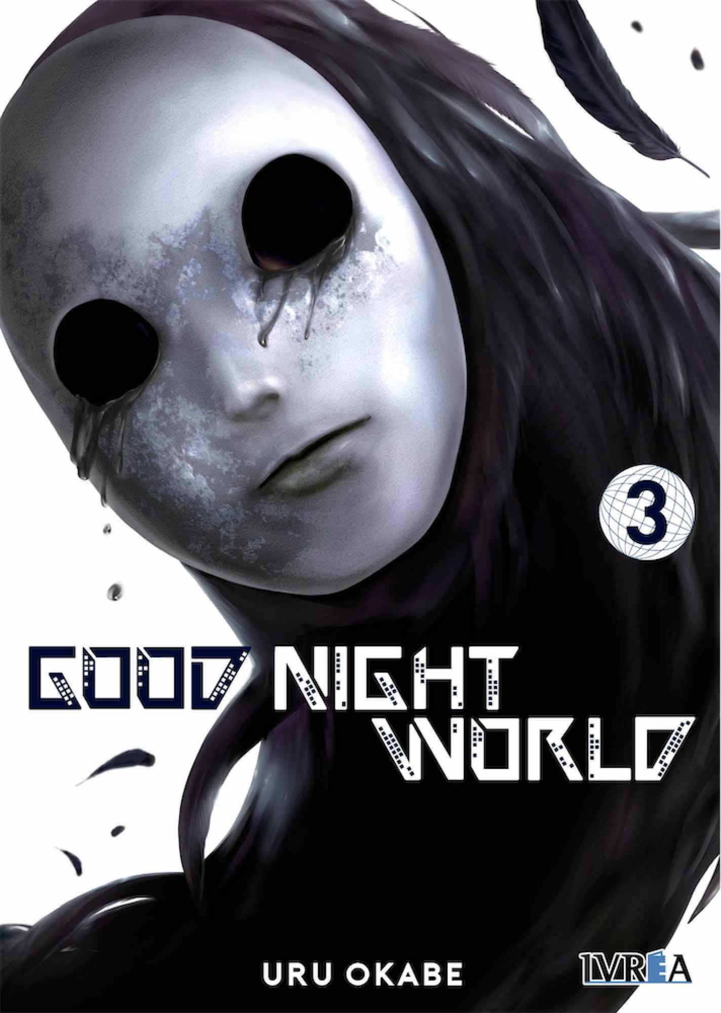 GOOD NIGHT WORLD 03