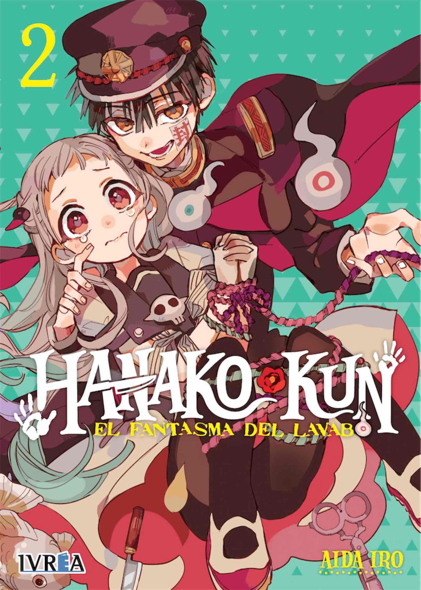 HANAKO-KUN, EL FANTASMA DEL LAVABO 02