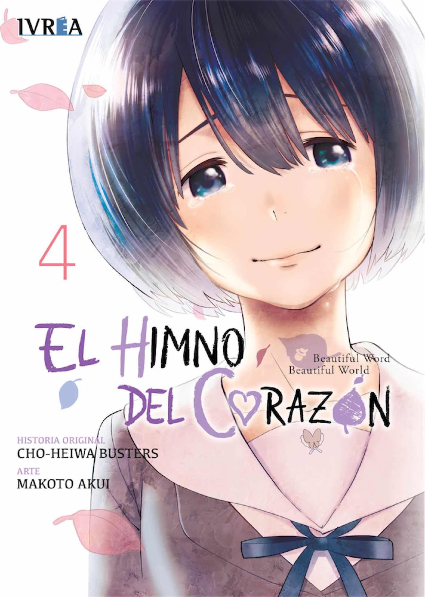 EL HIMNO DEL CORAZON 04 (COMIC)