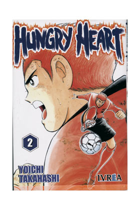 HUNGRY HEART 02 (COMIC) (MANGA)