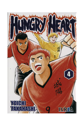 HUNGRY HEART 04 (COMIC) (MANGA)