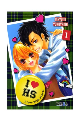I LOVE HIGHSCHOOL 01 (COMIC)