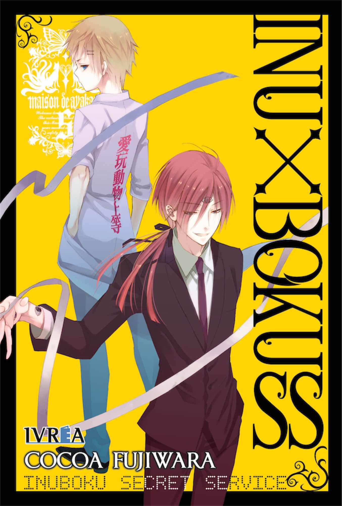 INU X BOKU SS 05 (COMIC)
