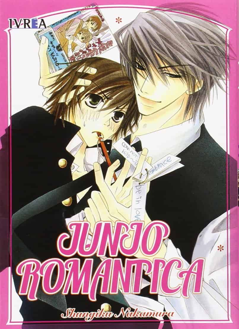 JUNJO ROMANTICA 01 (COMIC)