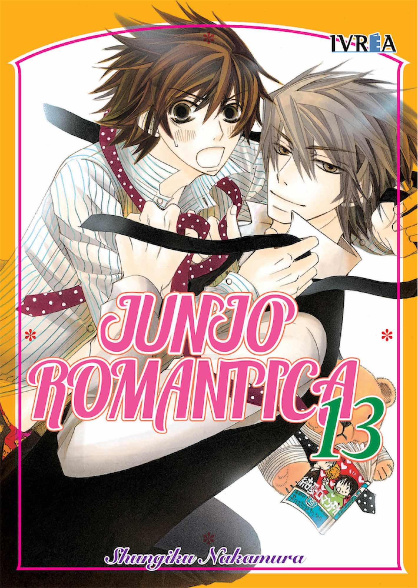 JUNJO ROMANTICA 13 (COMIC)