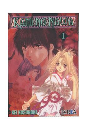 KAMI NO NAWA 01 (COMIC)