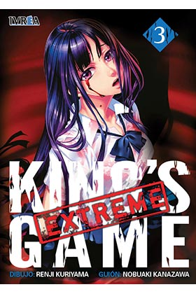 KING'S GAME EXTREME 03
