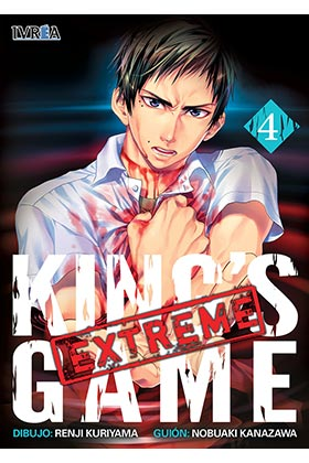 KING'S GAME EXTREME 04