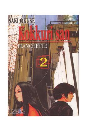KOKKURISAN PLANCHETTE 02 (COMIC)