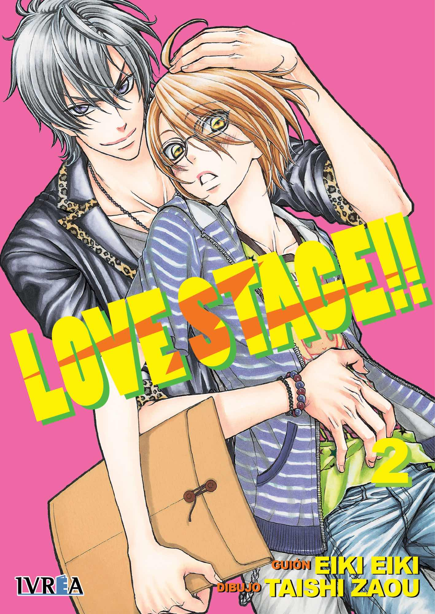LOVE STAGE 02 (COMIC)