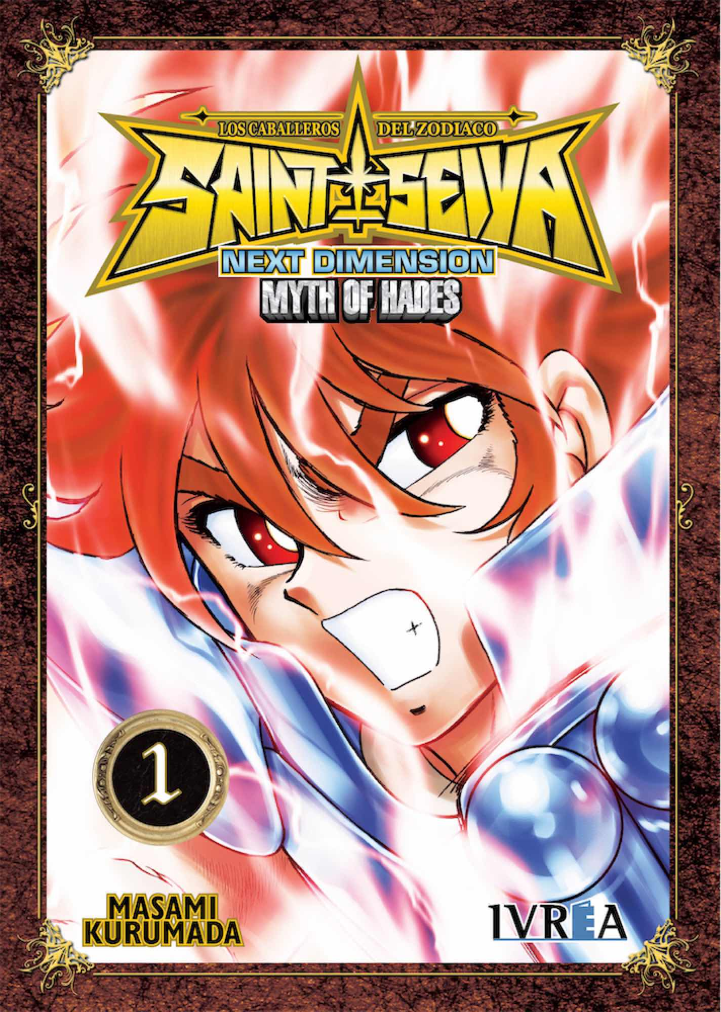 SAINT SEIYA. NEXT DIMENSION MYTH OF HADES 01 (COMIC)