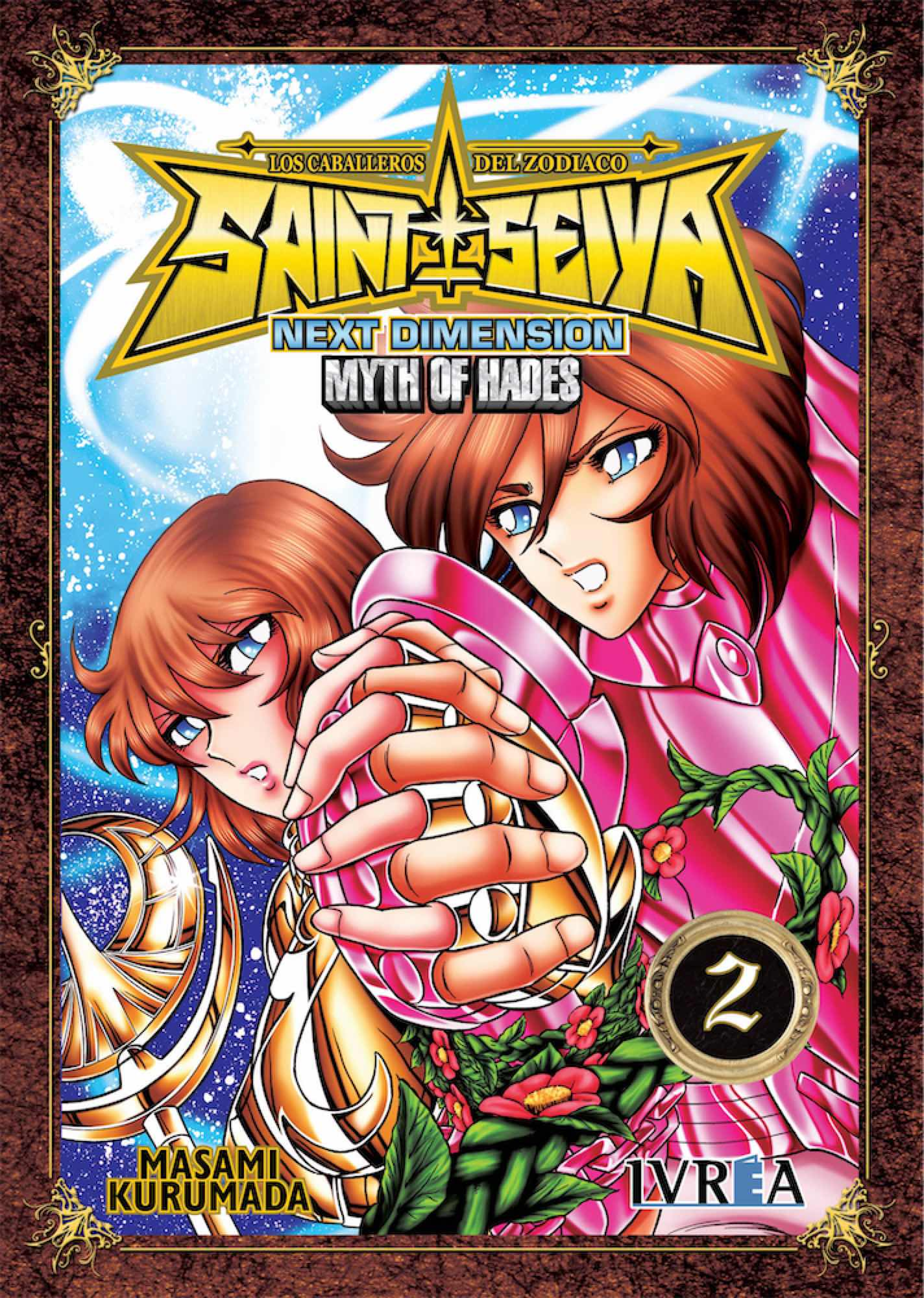 SAINT SEIYA. NEXT DIMENSION MYTH OF HADES 02 (COMIC)
