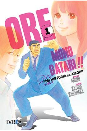 ORE MONOGATARI!! MI HISTORIA DE AMOR 01