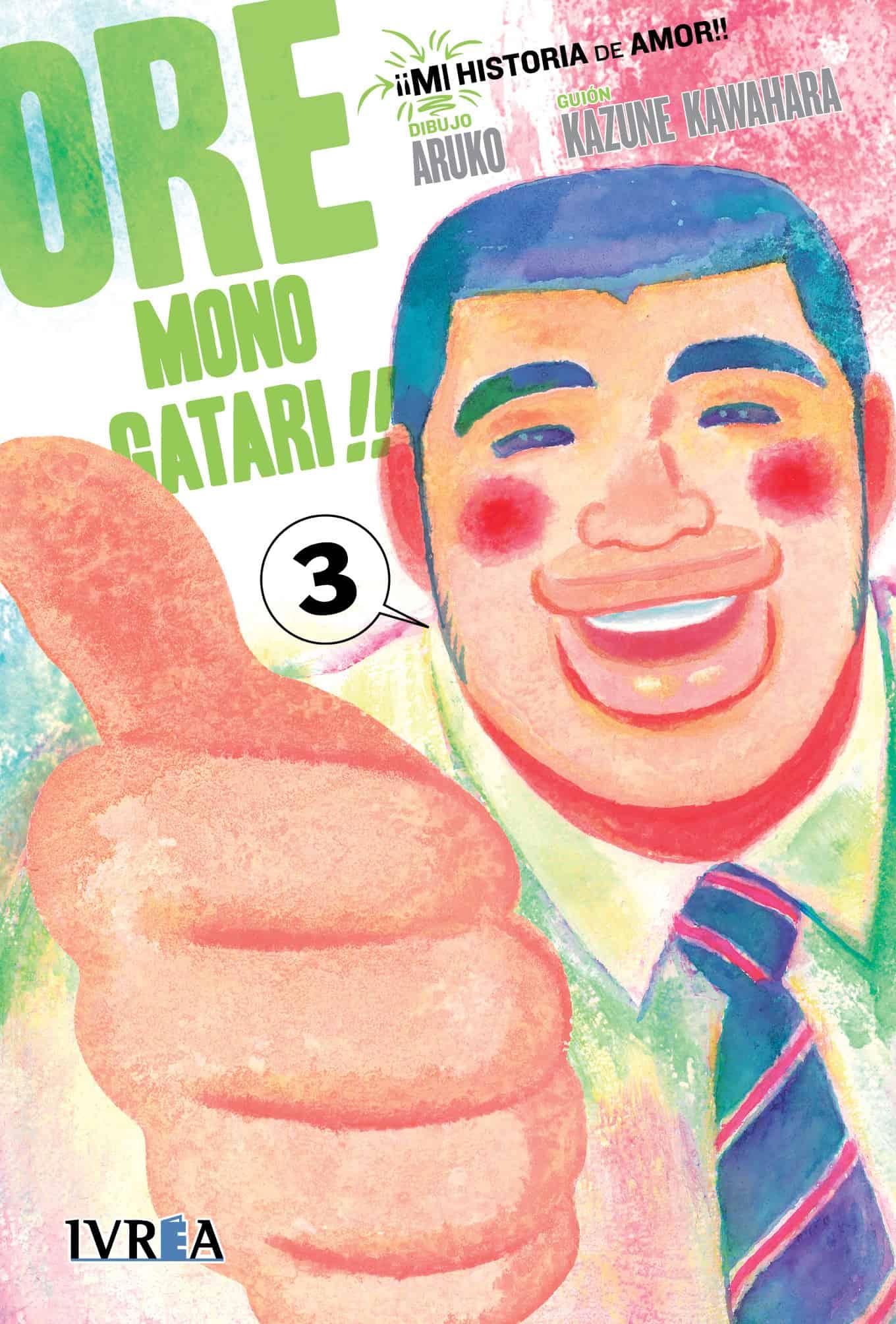 ORE MONOGATARI!! MI HISTORIA DE AMOR 03