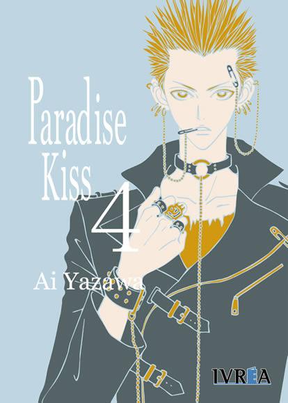 PARADISE KISS 04 (COMIC)