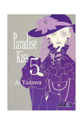 PARADISE KISS 05 (COMIC) (ULTIMO) (REIMPRESION)