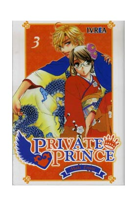 PRIVATE PRINCE 03 (COMIC)