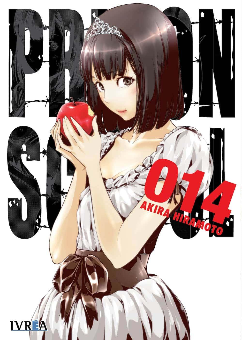 PRISON SCHOOL 14 (COMIC)
