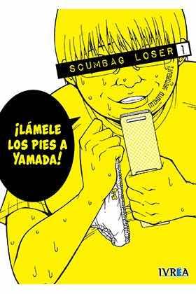 SCUMBAG LOSER 01(COMIC)