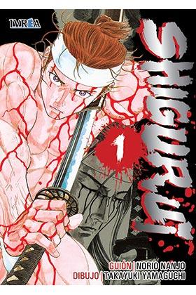 SHIGURUI 01  (NUEVA EDICION)